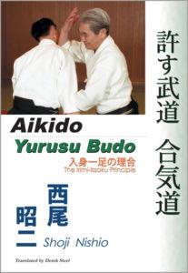 nishio_yurusu-budo